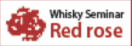 Whisky Seminor Red rose