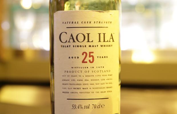 カリラ25年