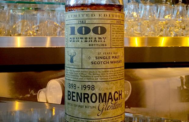 ベンローマック 17年