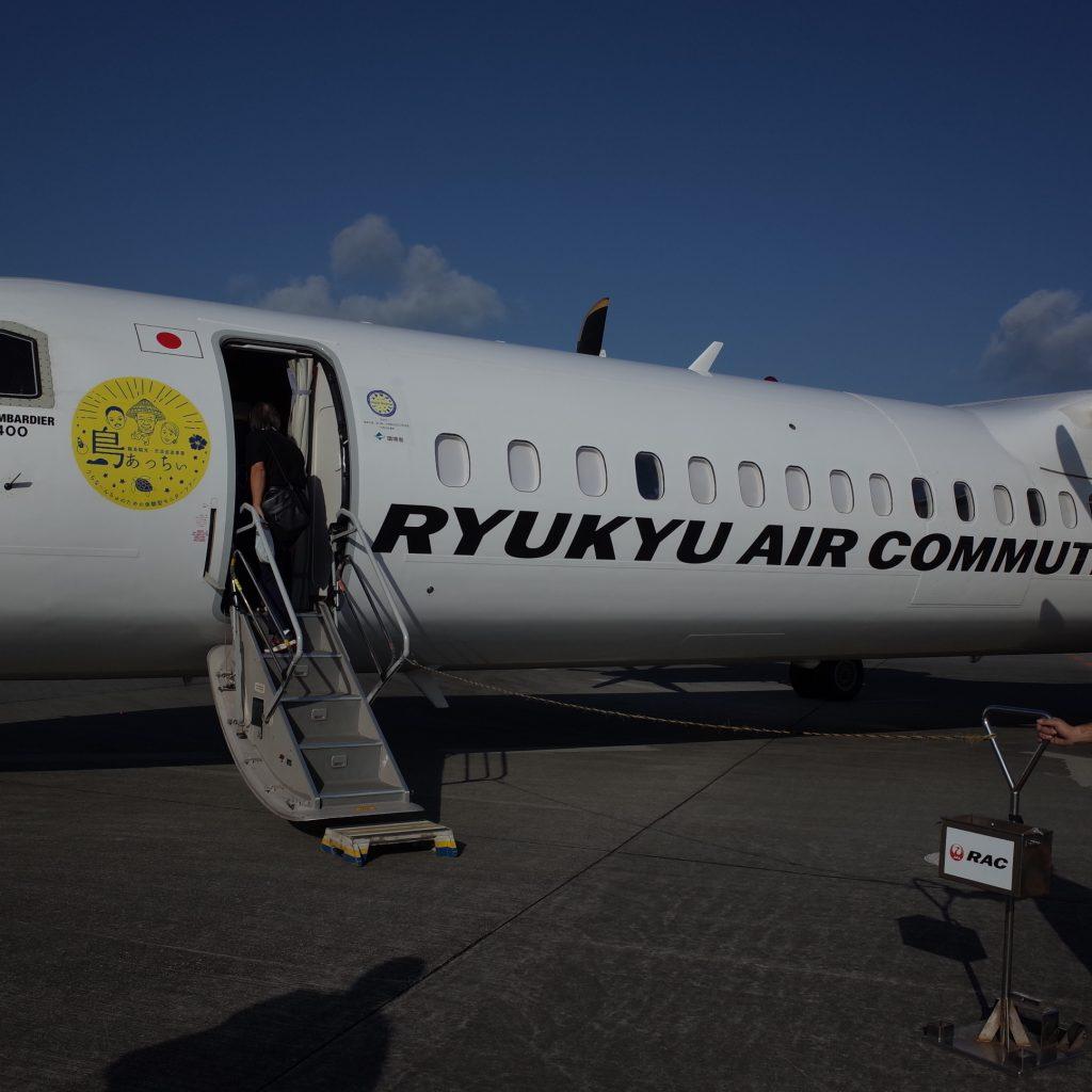 2019年 2月5~10日 沖縄へ行ってきました。